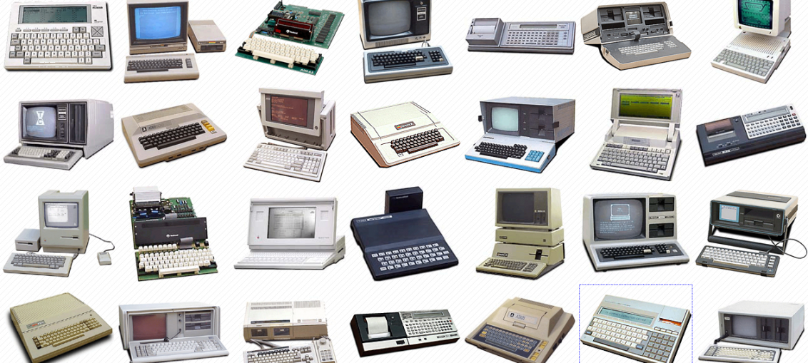 Photographs of old computers